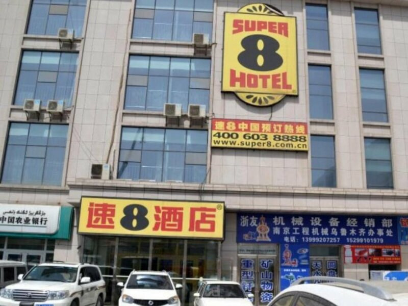 Super 8 by Wyndham Urumqi Ya Zhong