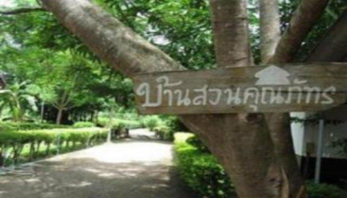 Baansuan Khun Phat Resort Thong Pha Phum