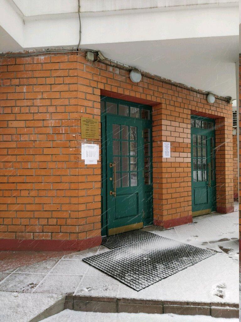 notaries — Notary Rumyantsev M. V. — Lubercy, photo 2