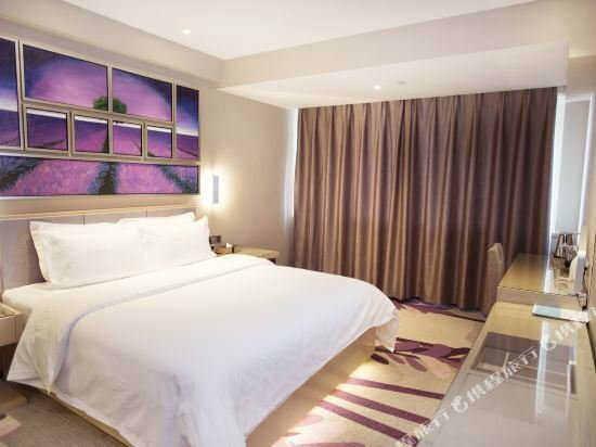 Lavande Hotels·Harbin Xuanhua Street Nangang District Government
