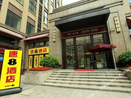 Super 8 Hotel Chengdu West Near BaiCaoLu Subway St