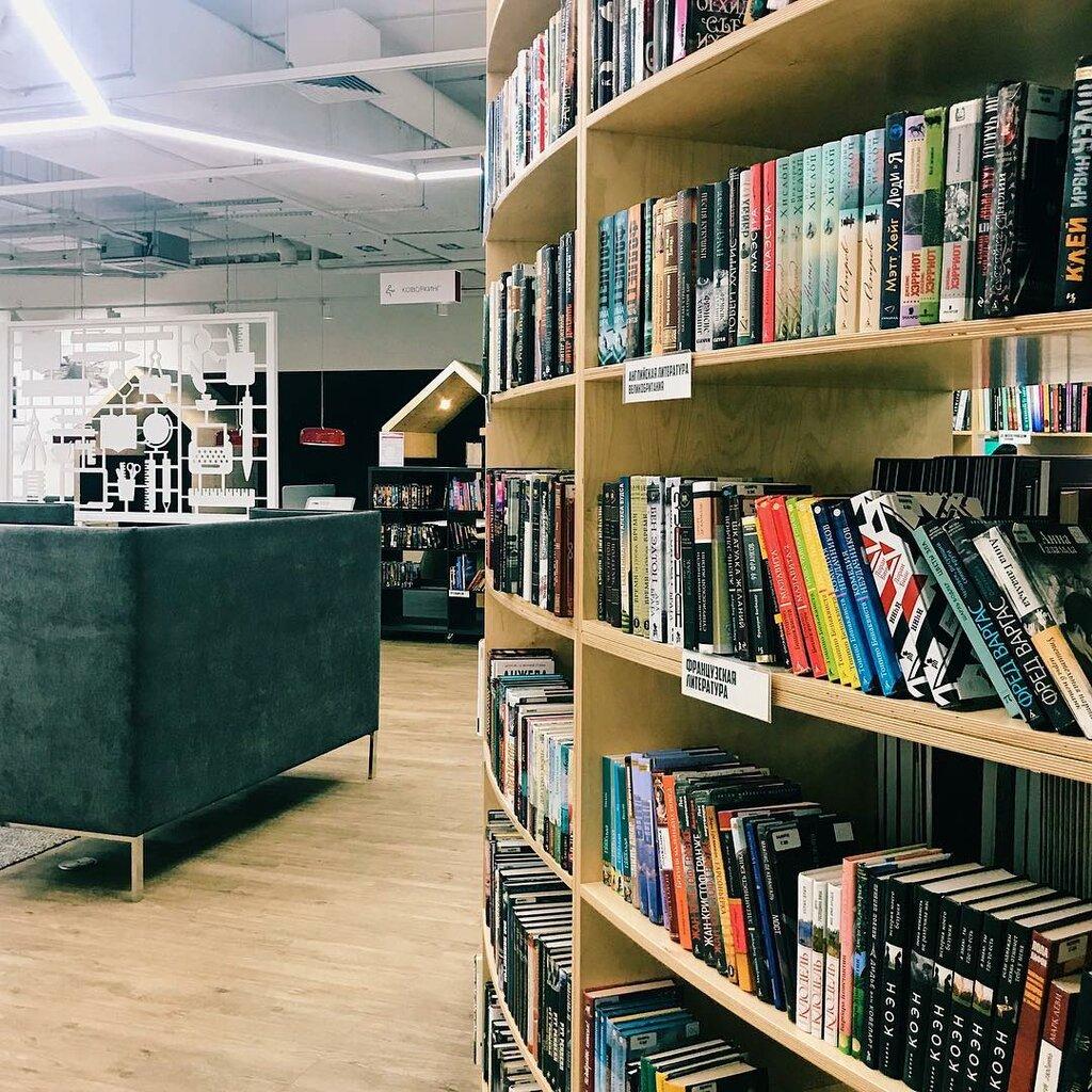 библиотека маяковского картинки пункт выдачи книгу
