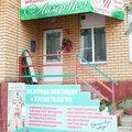 ЛазерМед, Услуги косметолога в Городском округе Курск