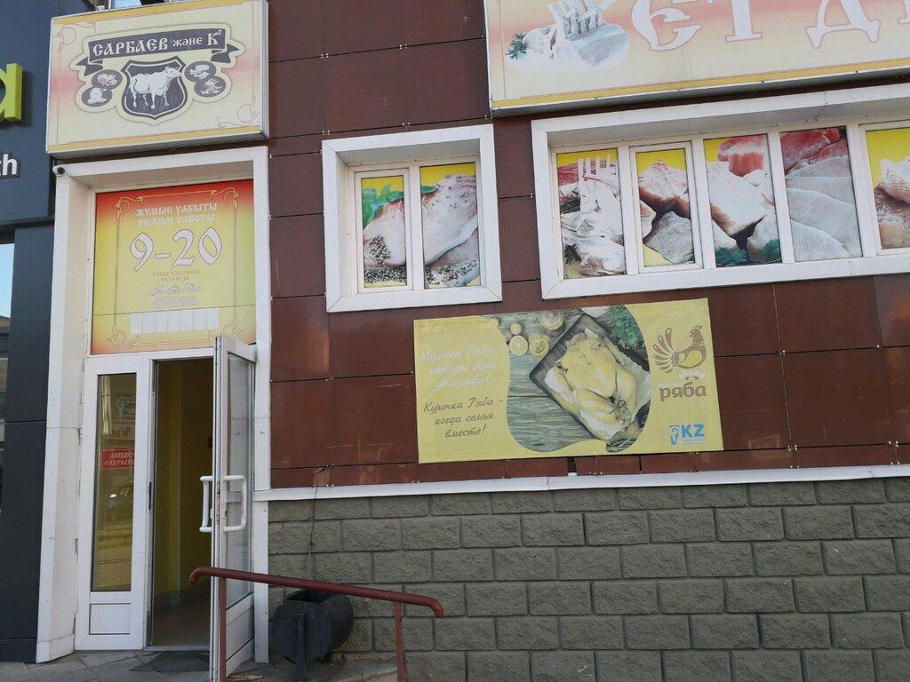 магазин мяса, колбас — Мясная лавка — Нур-Султан (Астана), фото №1