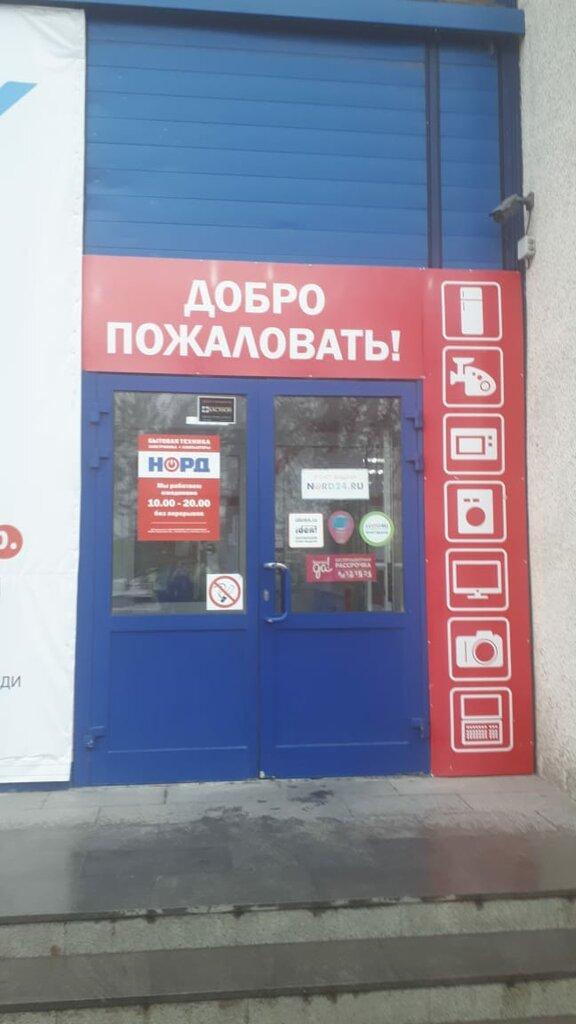 всего магазин европа краснотурьинск фото если вам нужно