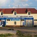 Автосервис, Кузовной ремонт авто в Городском поселении Волосовском
