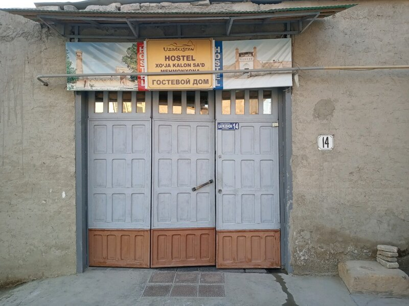 Xoja Kalon Cad Guest house