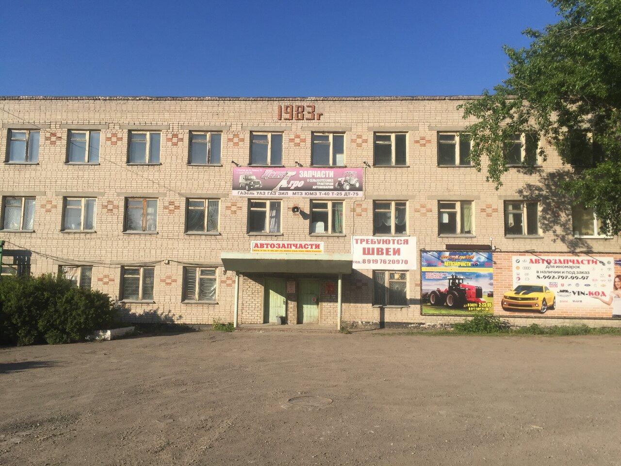 Ооо элеватор кунгур рязанская область элеватор