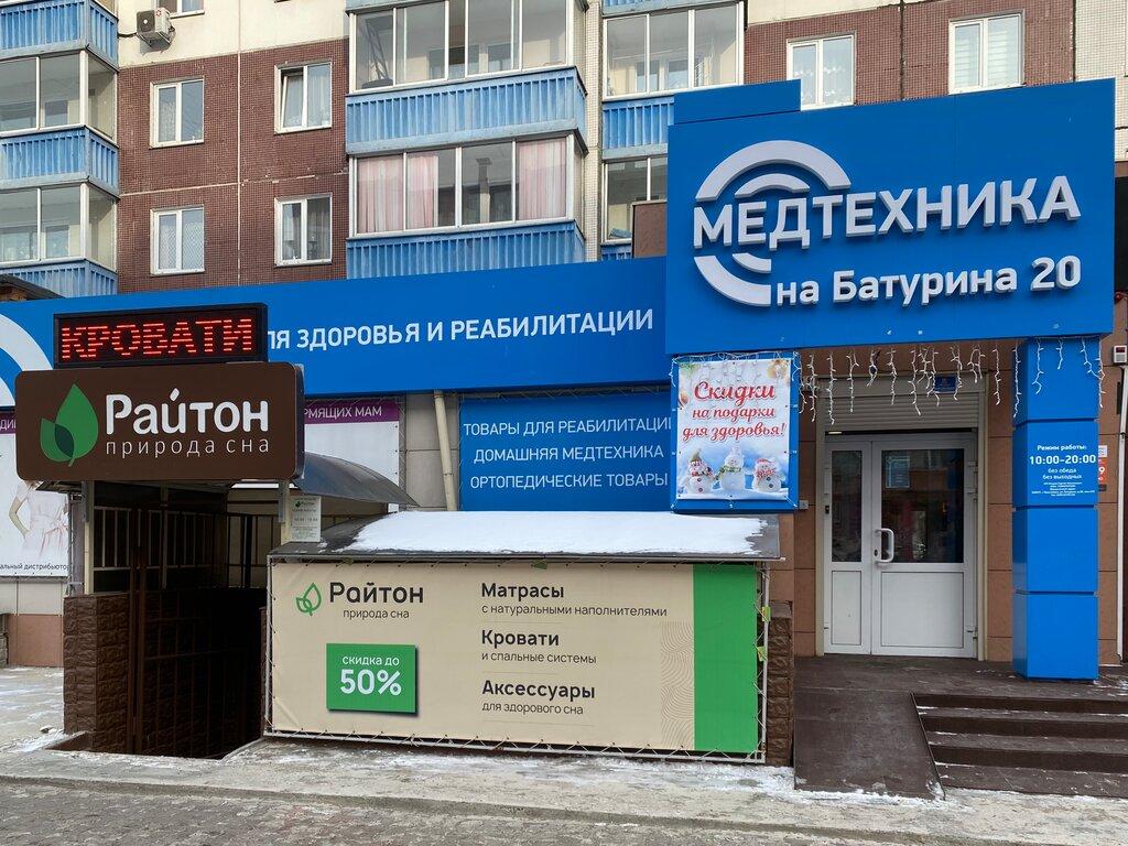 медицинское оборудование, медтехника — Медтехника на Батурина, 20 — Красноярск, фото №2