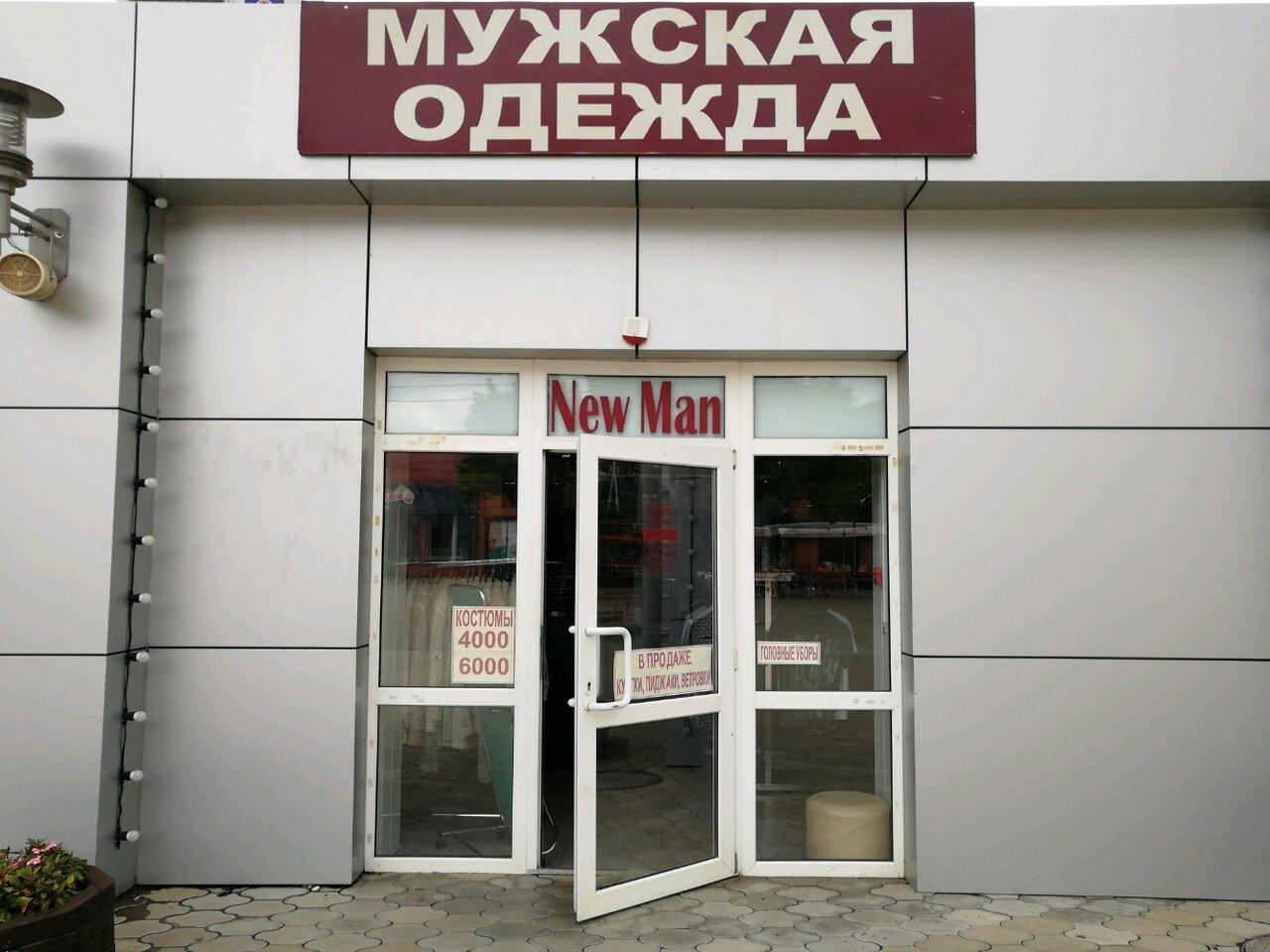 Магазин Ткани Ул Красная