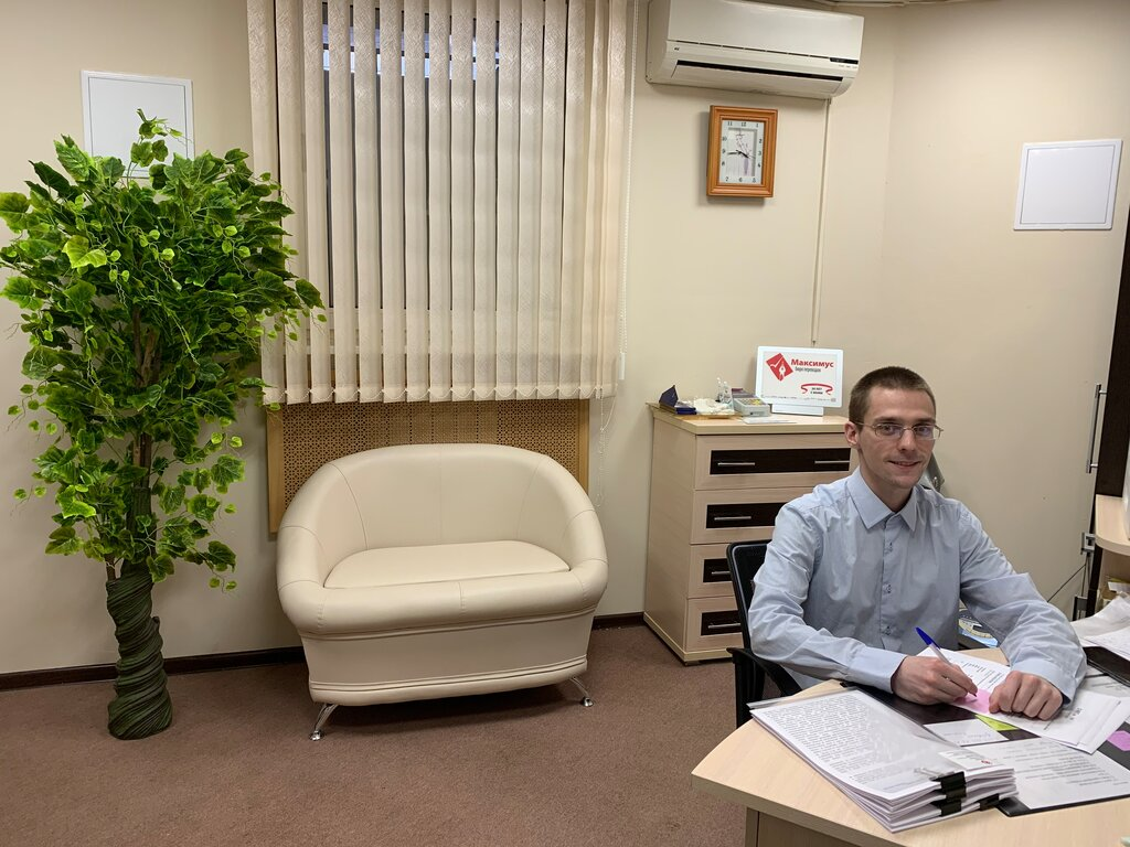 бюро переводов — Максимус — Москва, фото №1
