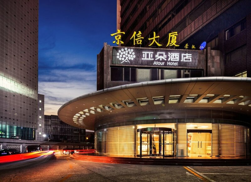 Atour Hotel Sanyuanqiao Beijing