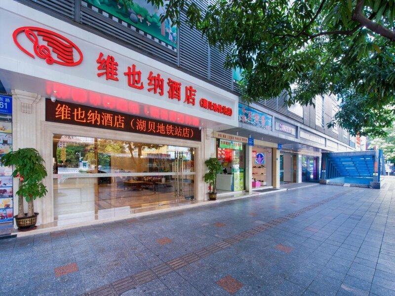 7Days Inn Shenzhen Luo Hu Qu Wei