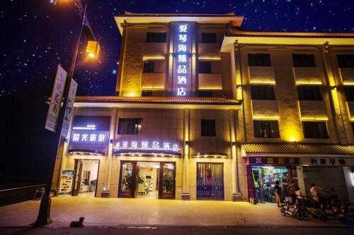 The Aegean Sea Zhen Pin Hotel