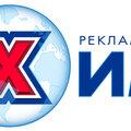 Максимум, Услуги интернет-маркетолога в Кулешовке