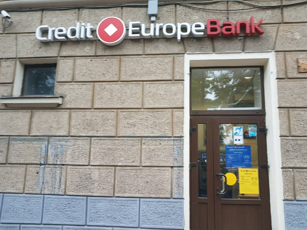кредит европа банк санкт-петербург отзывы сотрудников выгодный денежный кредит