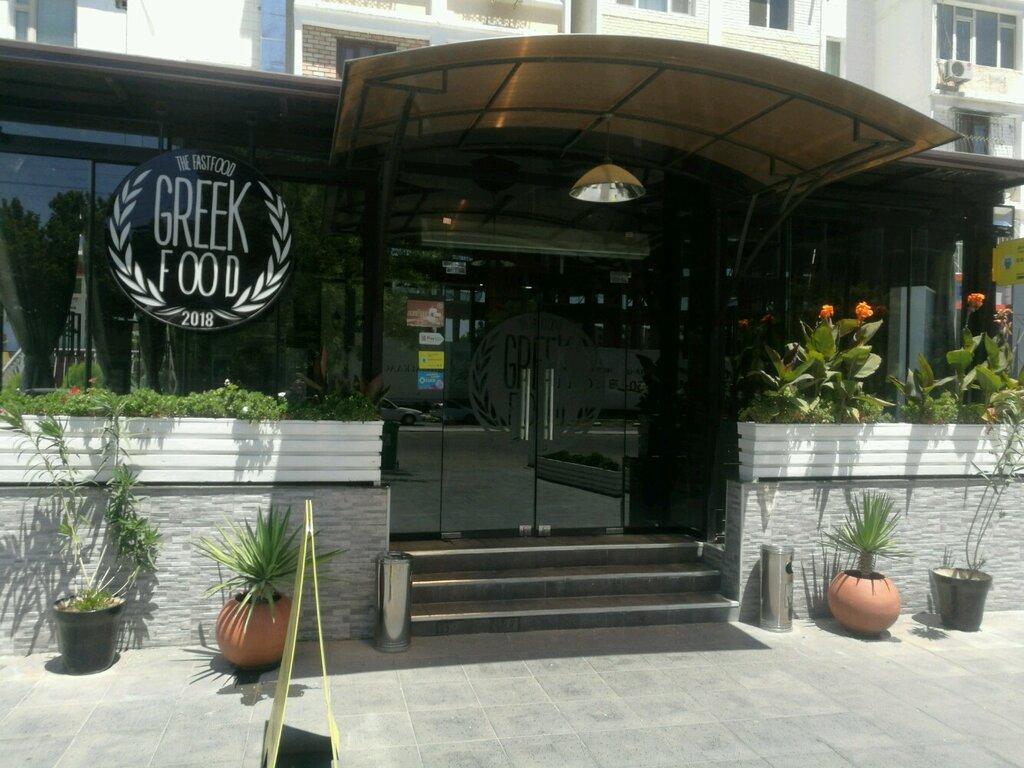 кафе — Greek Food — Ташкент, фото №1