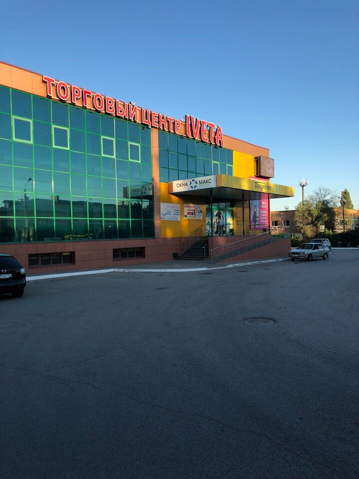 Автоломбард городище волгоград благо ломбард москва отзывы