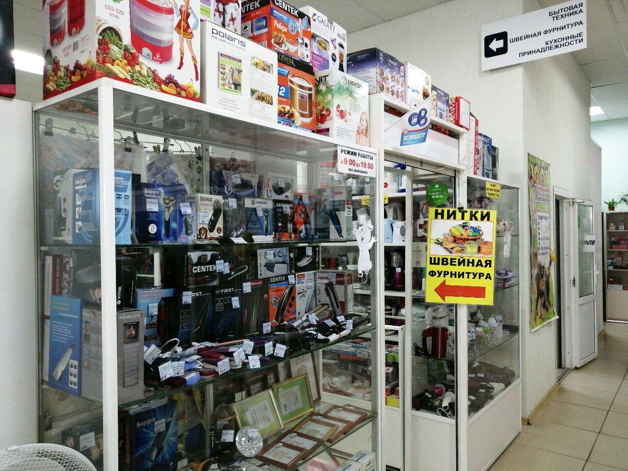 Магазин Техники В Пензе Каталог Товаров