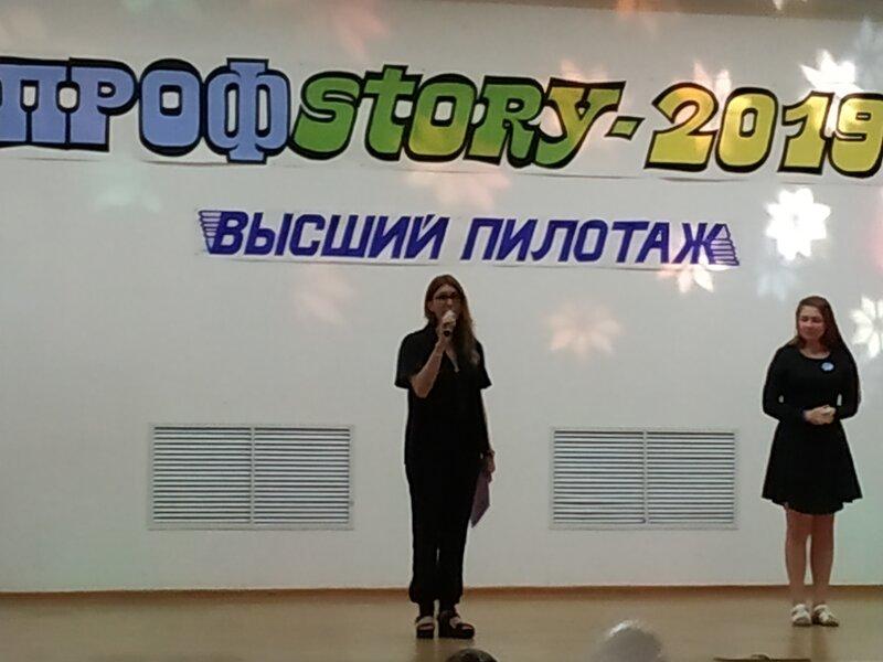 ФОК Гагаринский