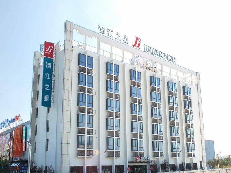 Hanting Hotel Shanghai Hongqiao National Exhibition Center Jidi Road