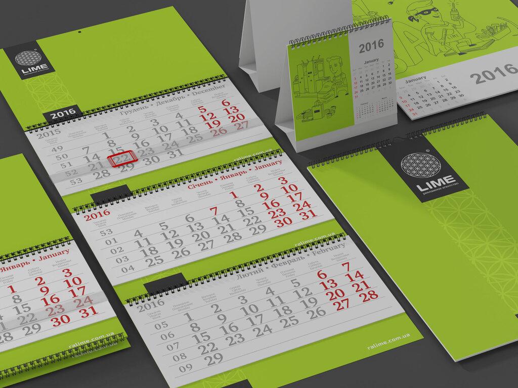 длинношерстная мини-такса типография календарь с фото всего