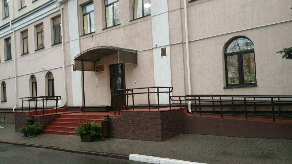 гимназия — Гимназия № 50 — Минск, фото №1