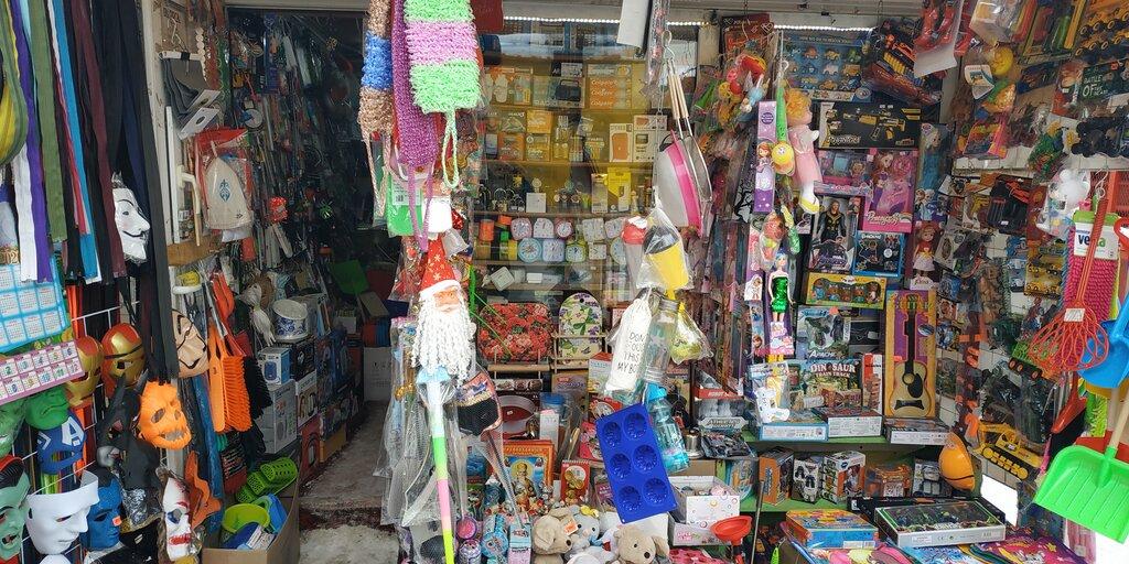 магазин хозтоваров и бытовой химии — Интернет магазин мелочей — Костанай, фото №2