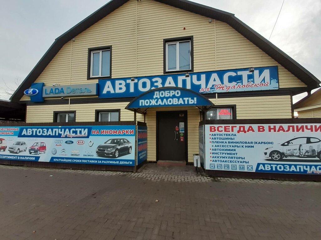 Яндекс деньги магазины авто синонимы автоломбард
