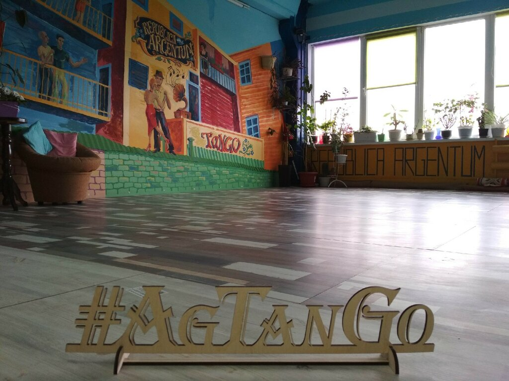 школа танцев — Argentum Tango — Тула, фото №2