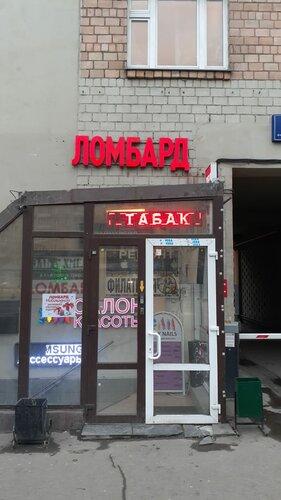 Алексеевская ломбард м сх часа стоимость 5 мазда нормо