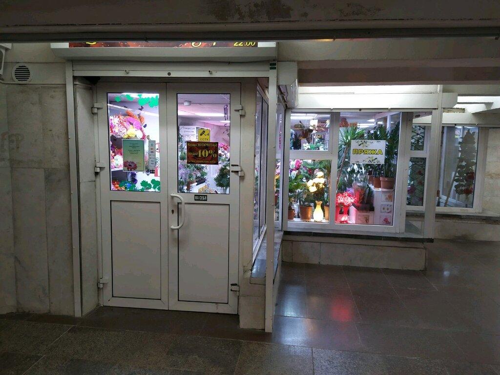 магазин цветов — Цветочный базар — Минск, фото №1