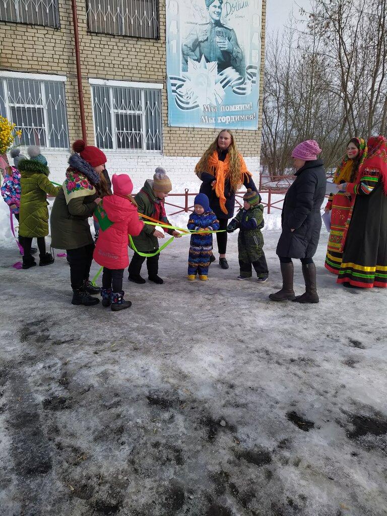 house of culture — Дом культуры — Sverdlovsk Oblast, photo 1