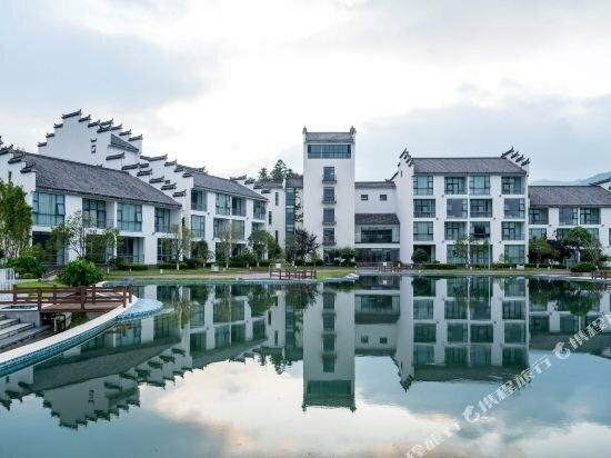 Mount Huangshan Wonderland Hotel