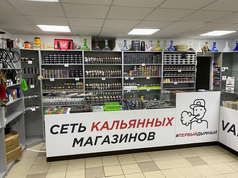 Магазины табачных изделий калуга купить ручку электронную сигарету