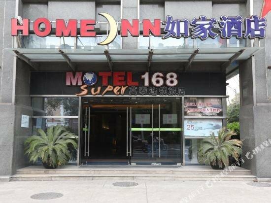 Motel 168 Pudong Waigaoqiao Branch
