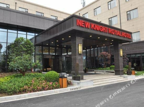 New Knight Royal Hotel