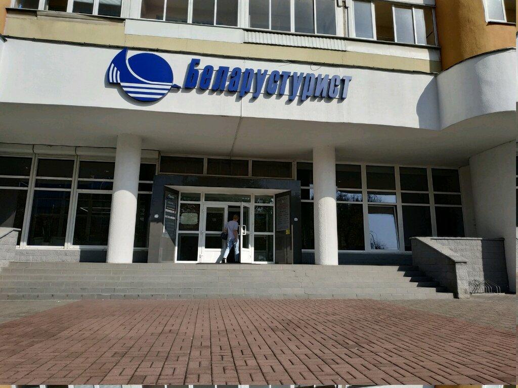 бизнес-центр — На Танка — Минск, фото №2