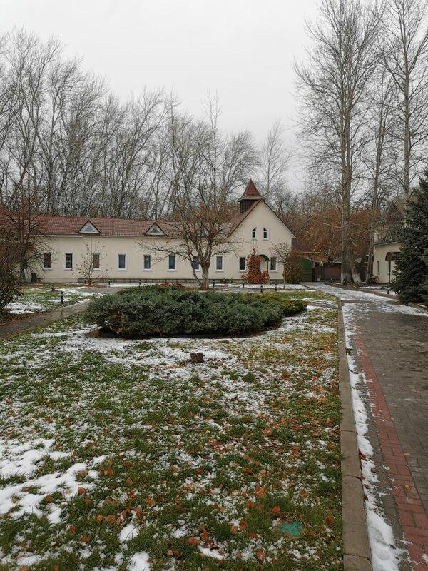 Резиденция Мария