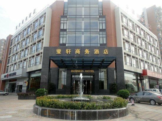 Dongguan Yingxuan Business Hotel