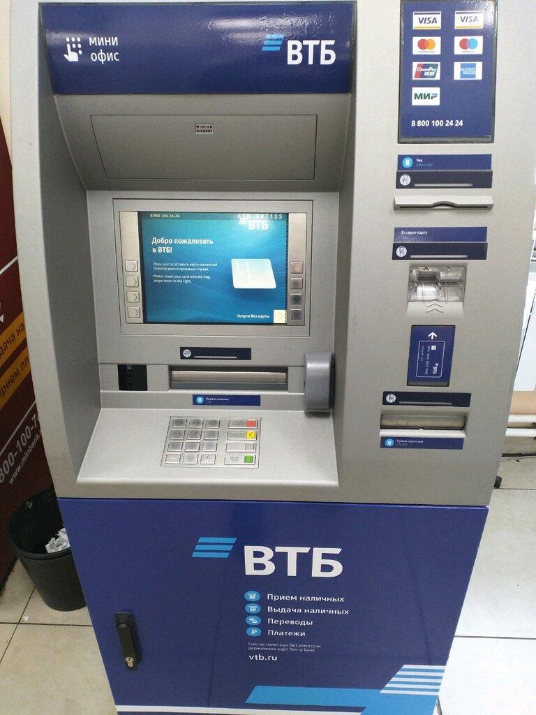 Банкомат втб картинка