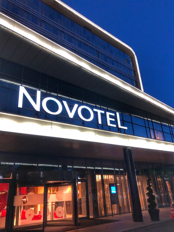 Novotel Алматы Сити Ценр