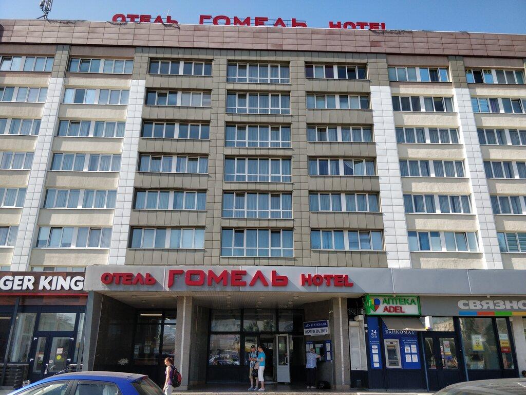 гостиница — Гостиница Гомель — Гомель, фото №1