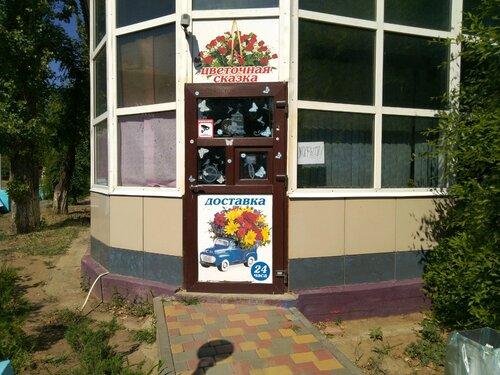 Цветы волгоградский проспект доставка, букеты