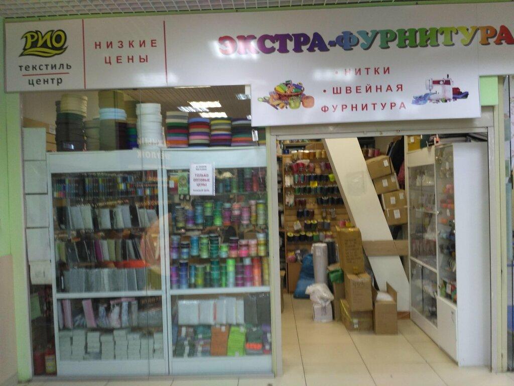 Магазин Фурнитура Иваново