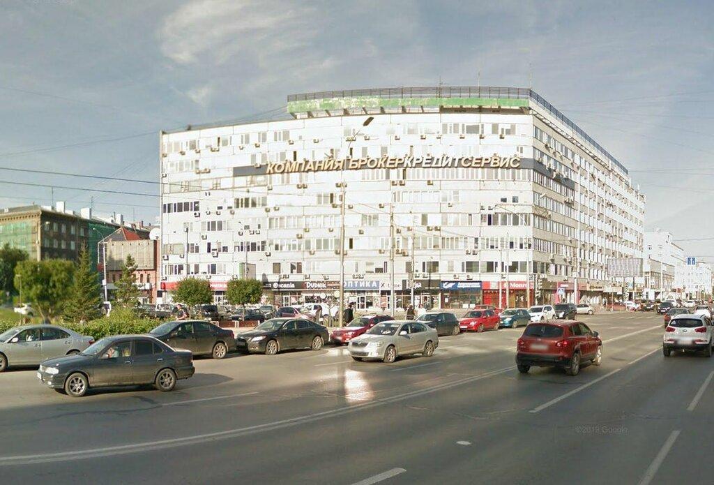 Автоломбарды города новосибирска резюме в москве автосалоны
