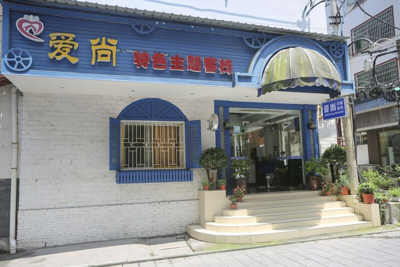 Aishang Theme Inn