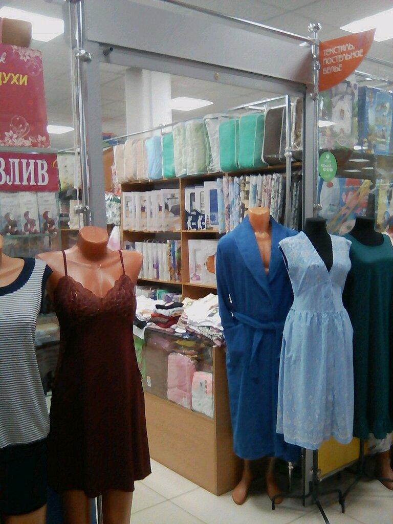 Магазин нижнего женского белья в набережных челнах одеть мужика в женское белье