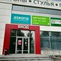 Id interior, Услуги дизайнеров в Городском округе Набережные Челны