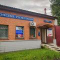 Агентство регистрации, Услуги юристов по регистрации ИП и юридических лиц в Москве